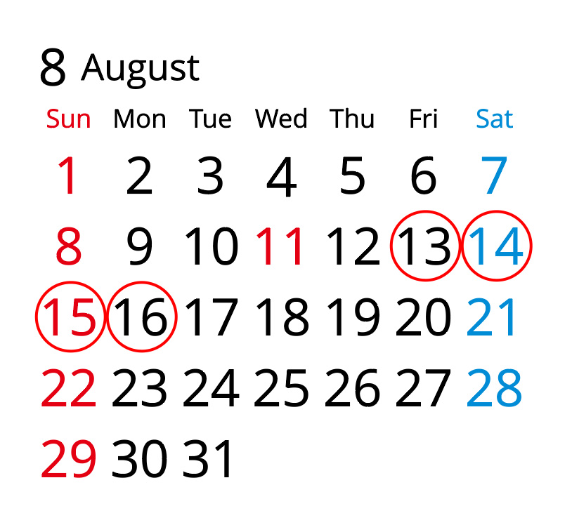 2021年8月カレンダー
