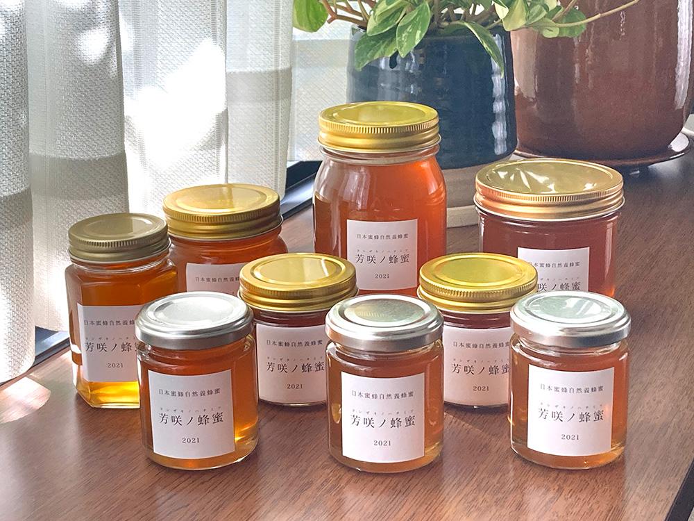 ラベル付き蜂蜜